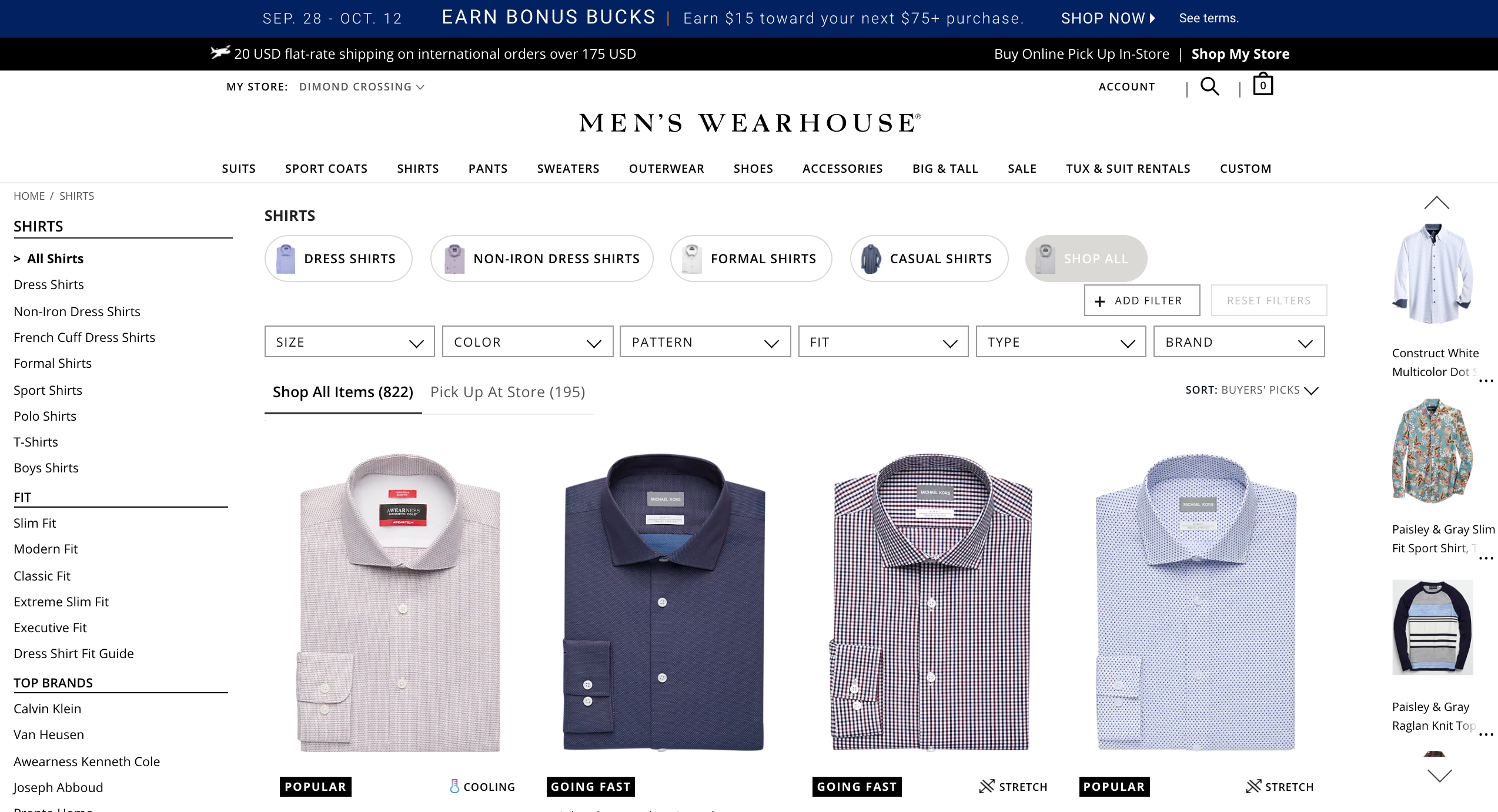 Ecommerce Carousels & UX - Made.com sample